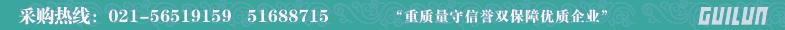 倍加福传感器 采购热线:021-56519159